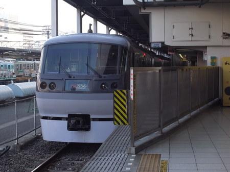 R0015251.JPG
