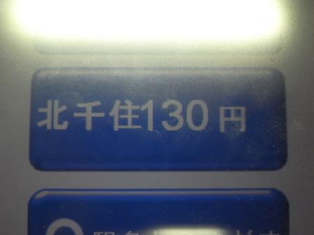 R0015811.JPG