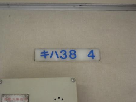 R0016071.JPG