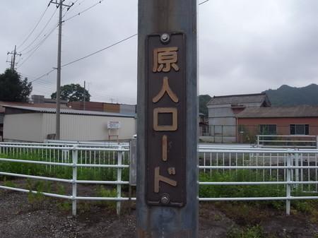 R0016203.JPG