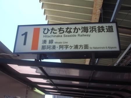 R0016310.JPG