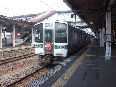 R0016566.JPG