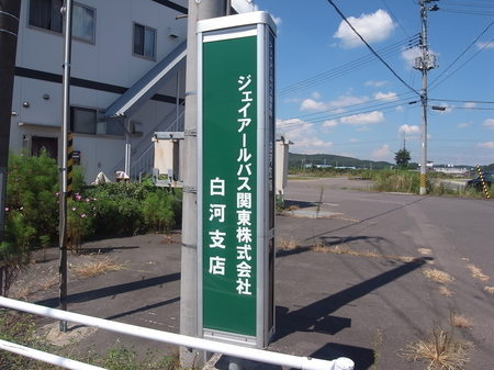 R0016684.JPG