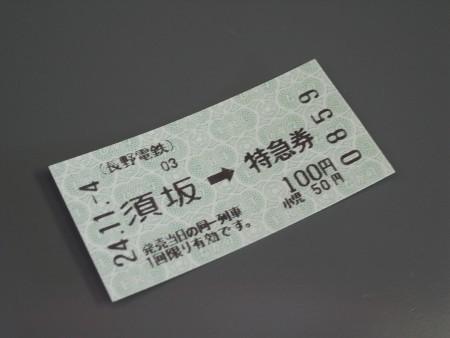 R0017431c.jpg