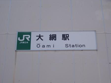 R0017656c.jpg