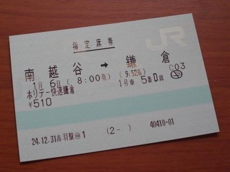 R0018101c.jpg