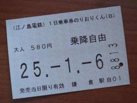 R0018157c.jpg