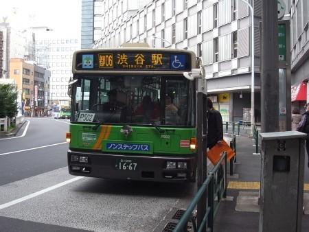 R0018938c.jpg