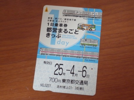 R0018953c.jpg