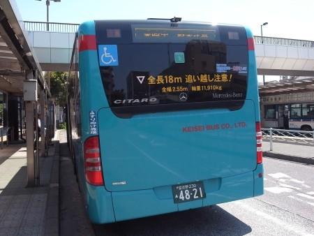 R0019027c.jpg