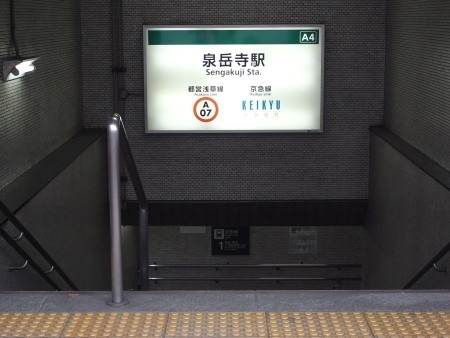 R0019452c.jpg