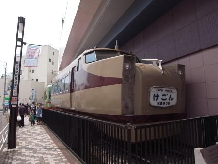 R0019487c.jpg