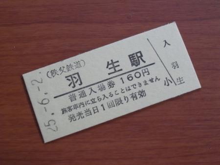 R0019616c.jpg