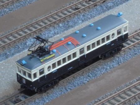 R0019647c.jpg