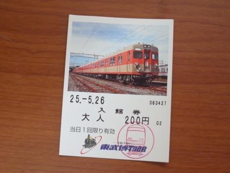 R0019659c.jpg