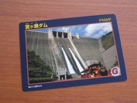 R0019793c.jpg