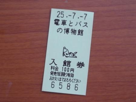 R0019796c.jpg