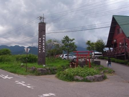 R0020047c.jpg