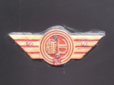 R0020054c.jpg