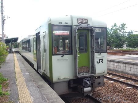 R0020057c.jpg