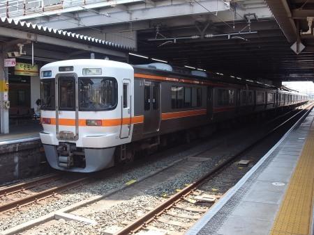 R0020096c.jpg