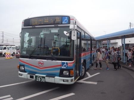 R0020377c.jpg