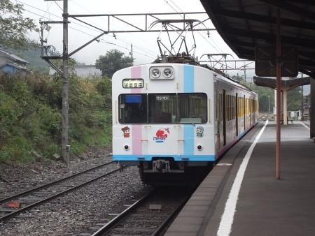 R0021020c.jpg