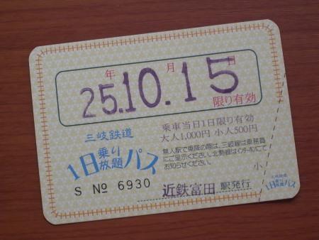 R0021051c.jpg