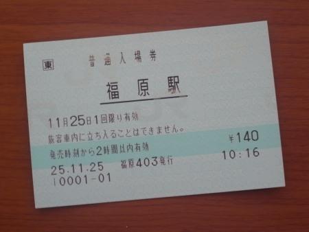 R0021251c.jpg