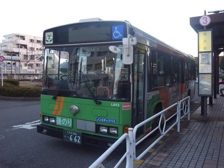R0021319c.jpg