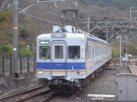 R0021407c.jpg