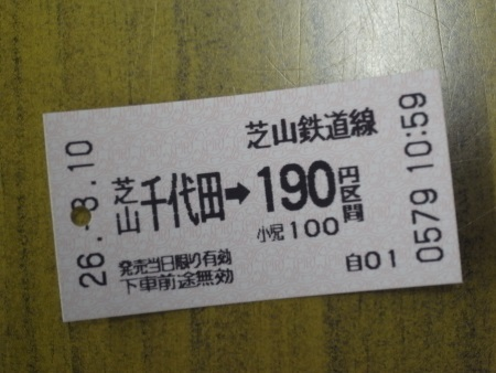 R0022079c.jpg