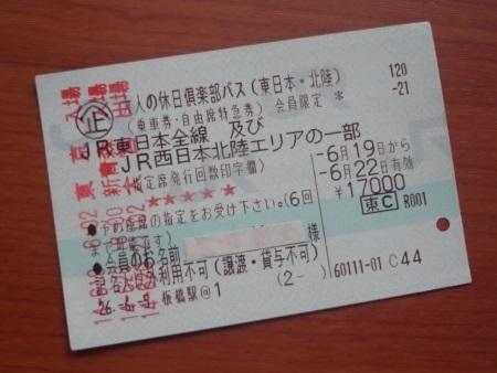 R0023122c.jpg