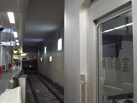 R0025805c.jpg