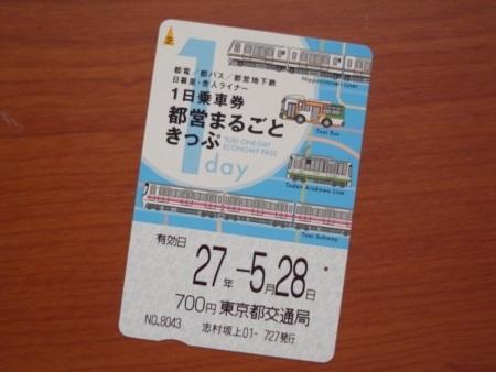 R0025843c.jpg