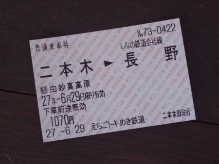 R0026218c.jpg