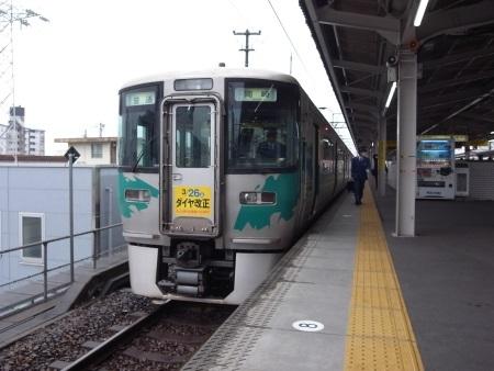 R0028267c.jpg
