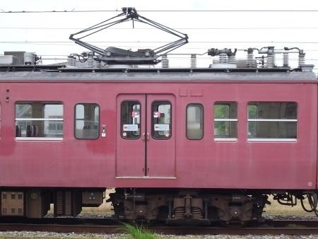 R0032320c.jpg