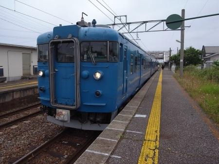 R0032340c.jpg