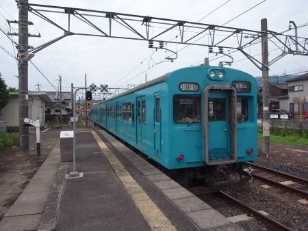 R0032740c.jpg