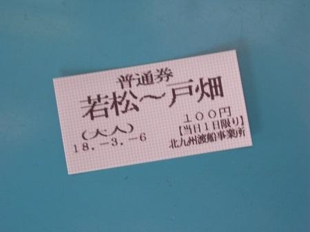 R0033986c.jpg