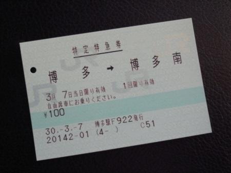 R0034102c.jpg