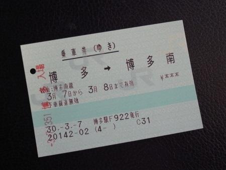 R0034103c.jpg