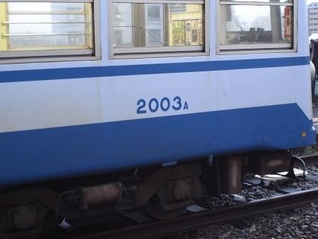 R0034155c.jpg