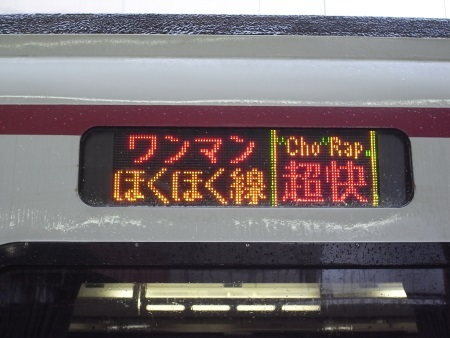 R0035055c.jpg