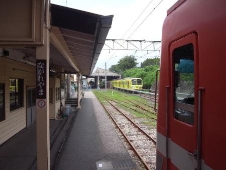 R0035324c.jpg