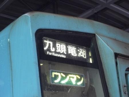 R0035746c.jpg