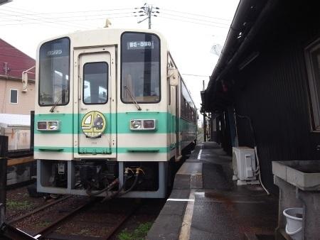 R0036264c.jpg