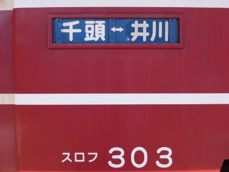 R0036913_1c.jpg